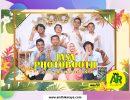 Jasa Photobooth Murah Terdekat
